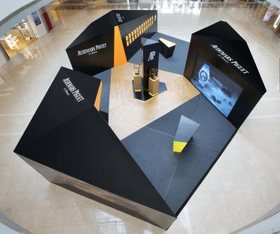 Pop-up conception Audemars Piguet - Hong Kong